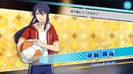 (Beach Volleyball) Souma Kanzaki Scout CG
