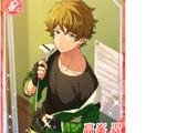 (Wavering Heart) Midori Takamine