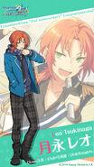 2nd Anniversary Leo Tsukinaga 640x1136