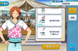 Hinata Aoi Beach Bar Swimsuit Outfit