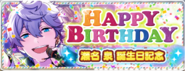 Izumi Sena Birthday Banner