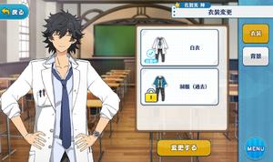 Jin Sagami Suit Outfit