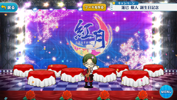 Keito Hasumi Birthday 2018 Stage
