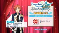 Leo Tsukinaga 2nd Anniversary