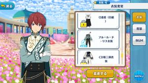 Tsukasa Suou Fleur de Lis Outfit