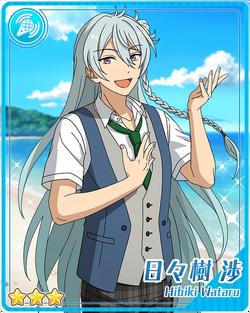 (Sea Breeze and Cotton Candy) Wataru Hibiki