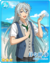 (Sea Breeze and Cotton Candy) Wataru Hibiki