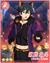 (Straightforward Black Cat) Hokuto Hidaka