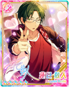 (Sweet Red Gift) Keito Hasumi Rainbow Road