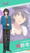 2nd Anniversary Rei Sakuma 640x1136