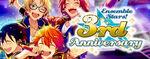 3rd Anniversary Banner2