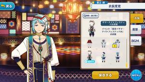 Hajime Shino Summer Night Festival Outfit