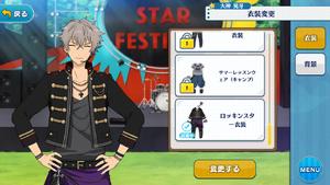 Koga Oogami Rockin' Star Outfit