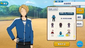 Makoto Yuuki PE Uniform (Winter + No Glasses) Outfit