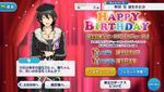 Rei Sakuma Birthday 2017 Campaign