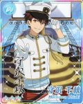 (Sea Captain) Chiaki Morisawa Rainbow Road Bloomed