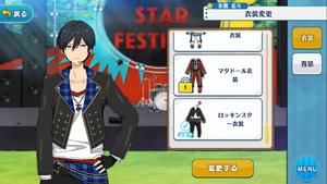 Hokuto Hidaka Rockin' Star Outfit