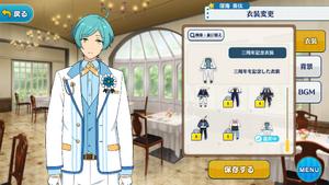 Kanata Shinkai 3rd Anniversary Outfit
