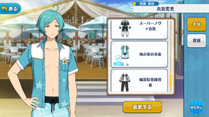 Kanata Shinkai Beach House Swimwear