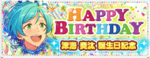 Kanata Shinkai Birthday 2019 Banner