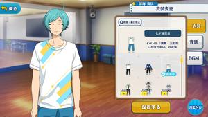 Kanata Shinkai Tanabata Practice Outfit