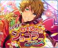 Marble ♥ Heartfelt Chocolat Festival