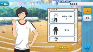 Tetora Nagumo SportsFes Outfit