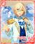 (Heaven's Hymn) Eichi Tenshouin