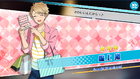 (Maiden's Shopping) Arashi Narukami Scout CG