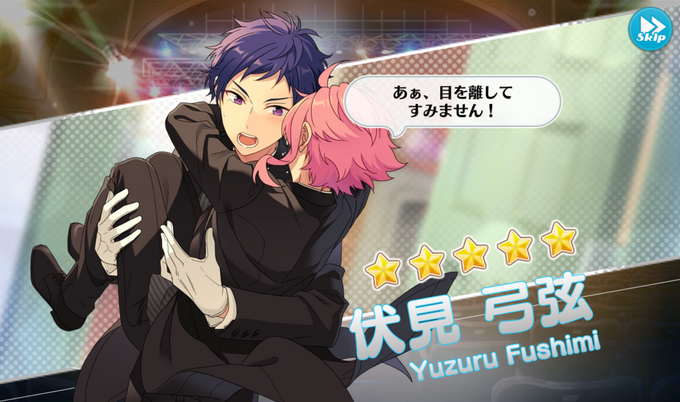 (Master of the Twilight Mansion) Yuzuru Fushimi Scout CG