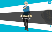 Eichi Tenshouin Birthday Performance 10% Up