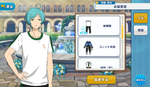 Kanata Shinkai PE Uniform Outfit
