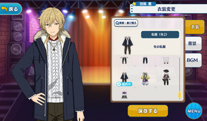 Kaoru Hakaze Casual Clothes (Winter 2) Outfit