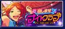 Partake/Night Club Banner
