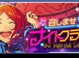 Partake/Night Club/Basic