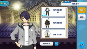 Shinobu Sengoku Scroll of the Elements Practice Outfit