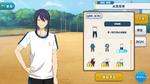 Souma Kanzaki PE Uniform Outfit