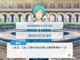 3-B Lesson/Kanata Shinkai Special Event