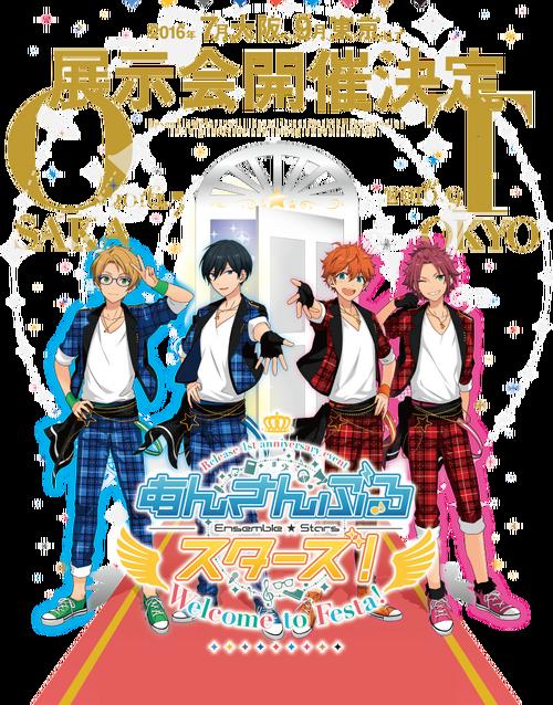 Ensemble Stars Festa Main