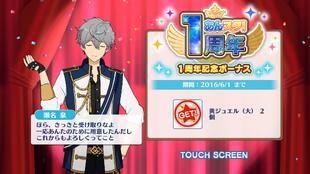Izumi Sena 1st Anniversary