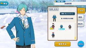 Kanata Shinkai Student Uniform (Winter + Scarf) Outfit