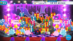 Koga Oogami Birthday 2017 1k Stage
