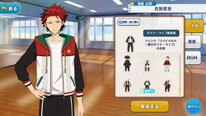 Kuro Kiryu Diner Live Practice Outfit