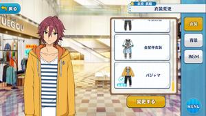 Mao Isara Pajama Outfit