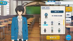 Ritsu Sakuma Student Uniform Outfit