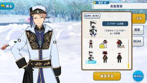 Shu Itsuki Snow Globe Outfit