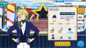 Sora Harukawa Rainbow Stage Outfit
