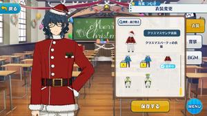 Tsumugi Aoba 2018 Christmas Santa Outfit