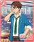 (Dislike) Chiaki Morisawa