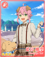 (Egoistic Golden Retriever) Tori Himemiya Bloomed